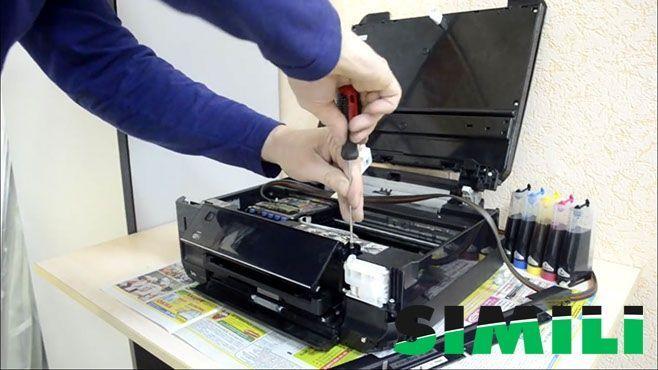 Самсунг принтер диагностик.
