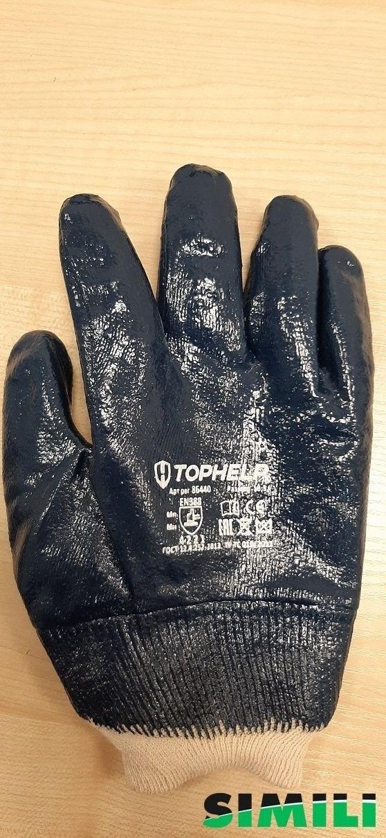 МБС нитриловые перчатки