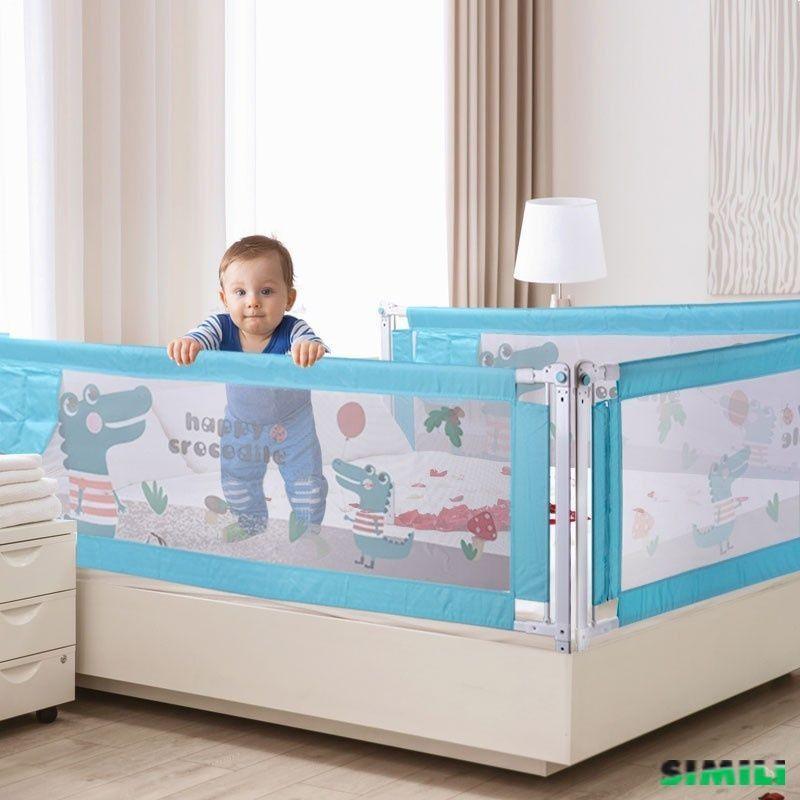Защитный барьер для кровати, 2 м