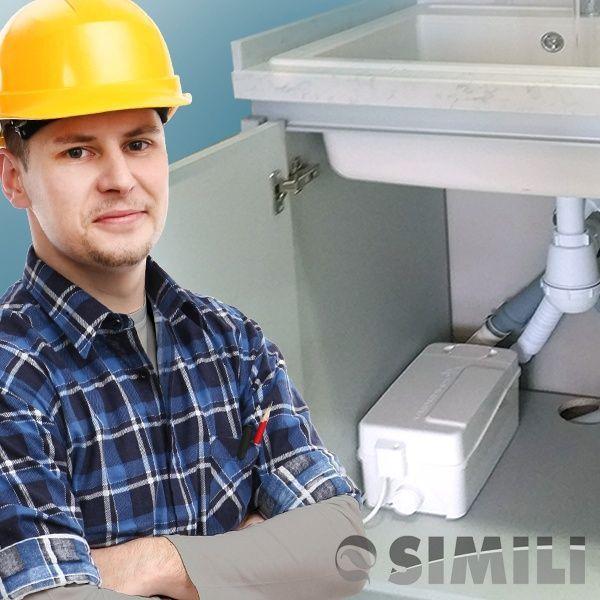 Сантехнические работы, установка и ремонт насосов сололифтов Грундфос