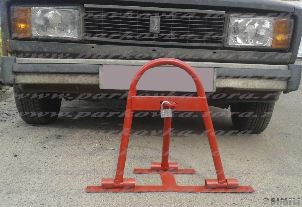 Акция! Парковочные барьеры 1100 руб.