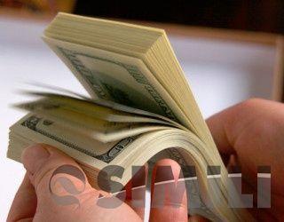 Инвестиции и Кредиты под т 2% В Год.