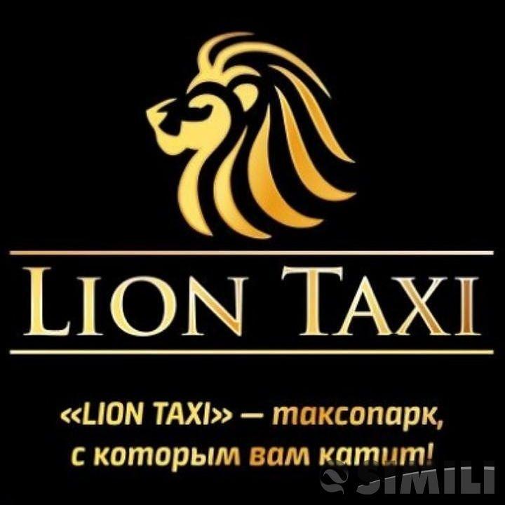 Подключение такси Яндекс, Сити, Гетт