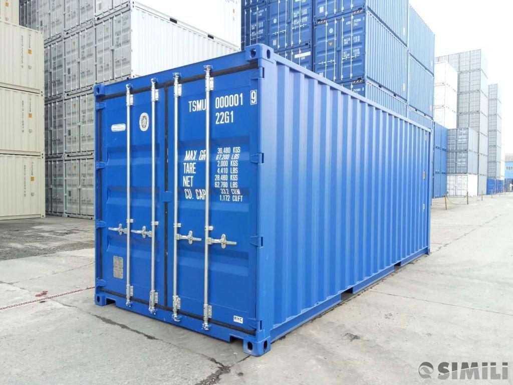 Морские и ж/д контейнеры