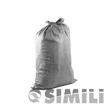 Мешок ПП серый усиленный 50*90, 45 гр - 4.99 р\шт