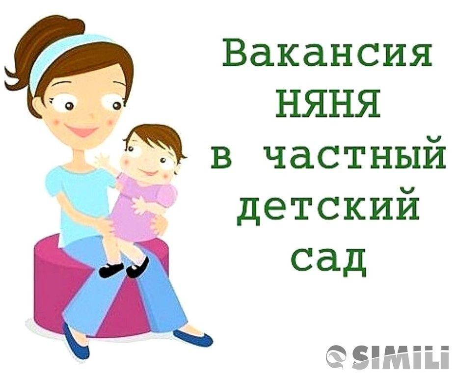 Частный детский сад ЯЛичность Домодедово