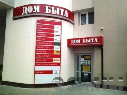 Ремонт часов в москве на ленинском