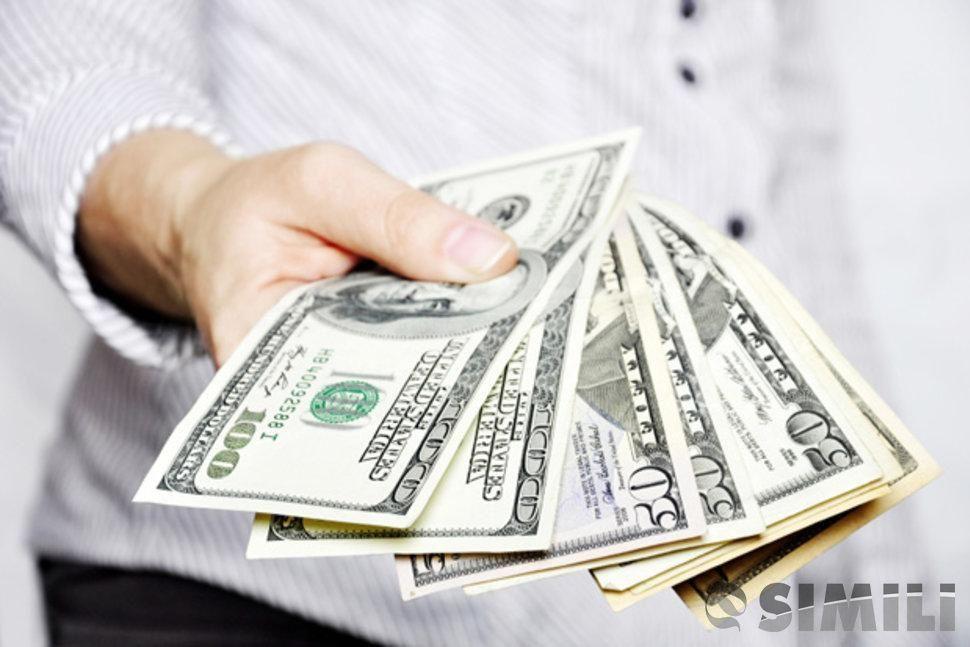 Инвестиции и кредиты под 2% годовых