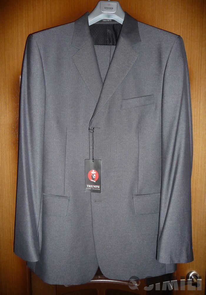 Продажа костюма