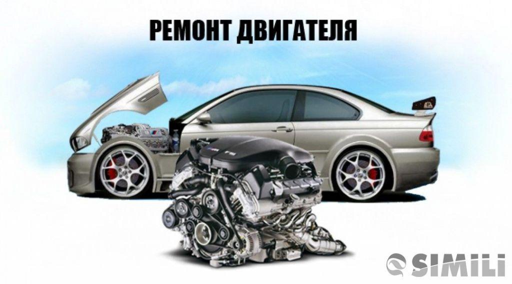 Автосервис.Ремонт диагностика автомобиля.Раменское