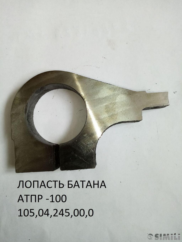 Запчасти на ткацкие станки АТПР,СТБ