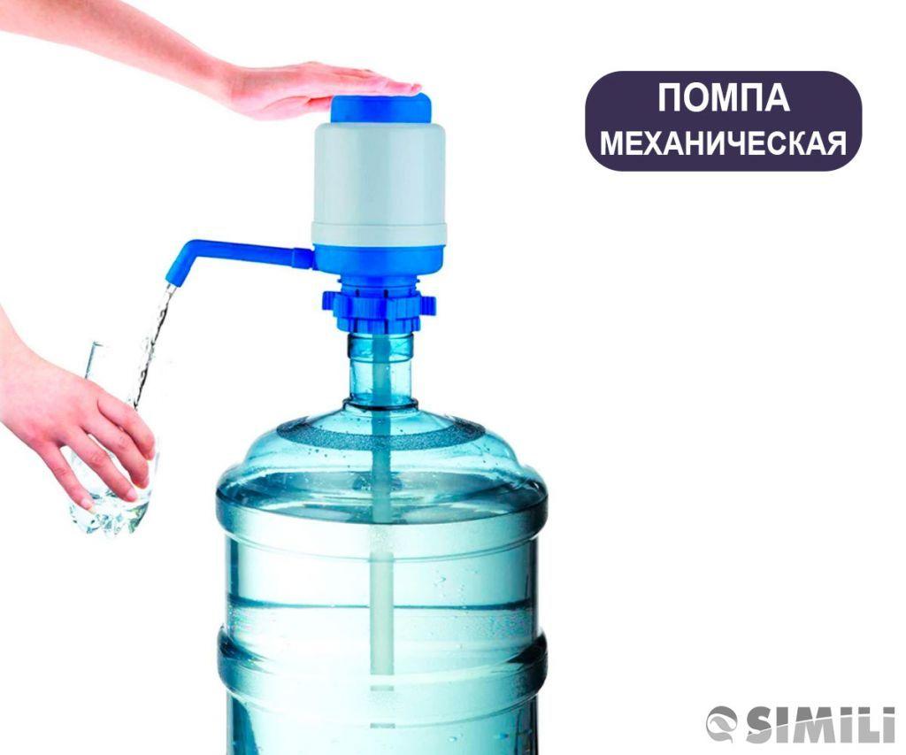 Доставка природной вода Vorgol 19 литров для дома и офиса.