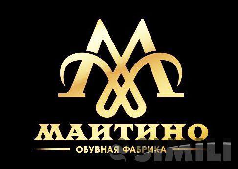 """Обувь оптом от производителя ООО """"Маитино"""""""
