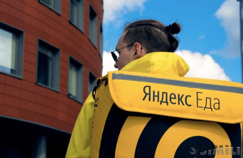 Ищем курьеров в команду к партнеру сервиса Яндекс. Еда!
