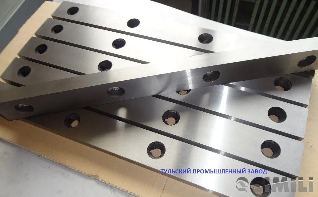 Новые гильотинные ножи 1080 125 30мм от производителя в наличии. Производство гильотинных ножей. Тул