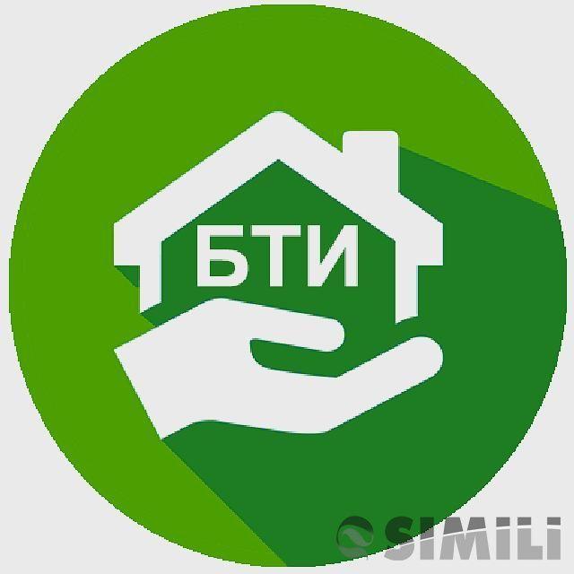 Если вы столкнулись с трудностями по оформлению кадастрового учёта недвижимости