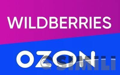 Помощь Wildberries,Ozon, Яндекс мар