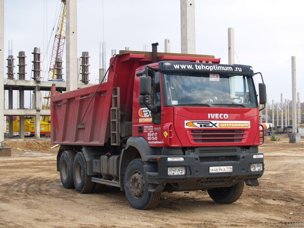 Вывоз грунта в Москве и Московской области